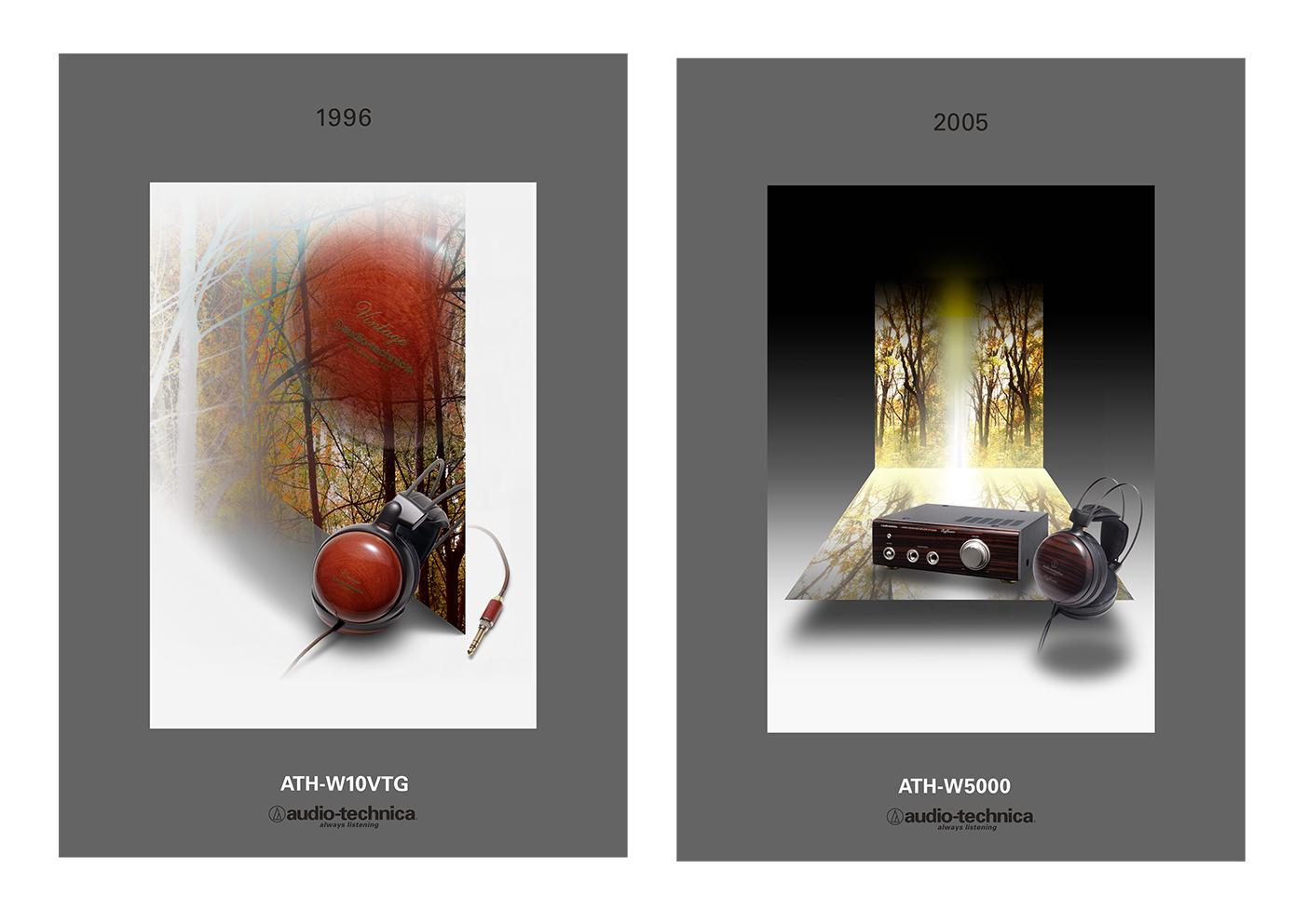 遠藤享とATの歴史に見る、企業とデザイナーの尊重し合う関係性