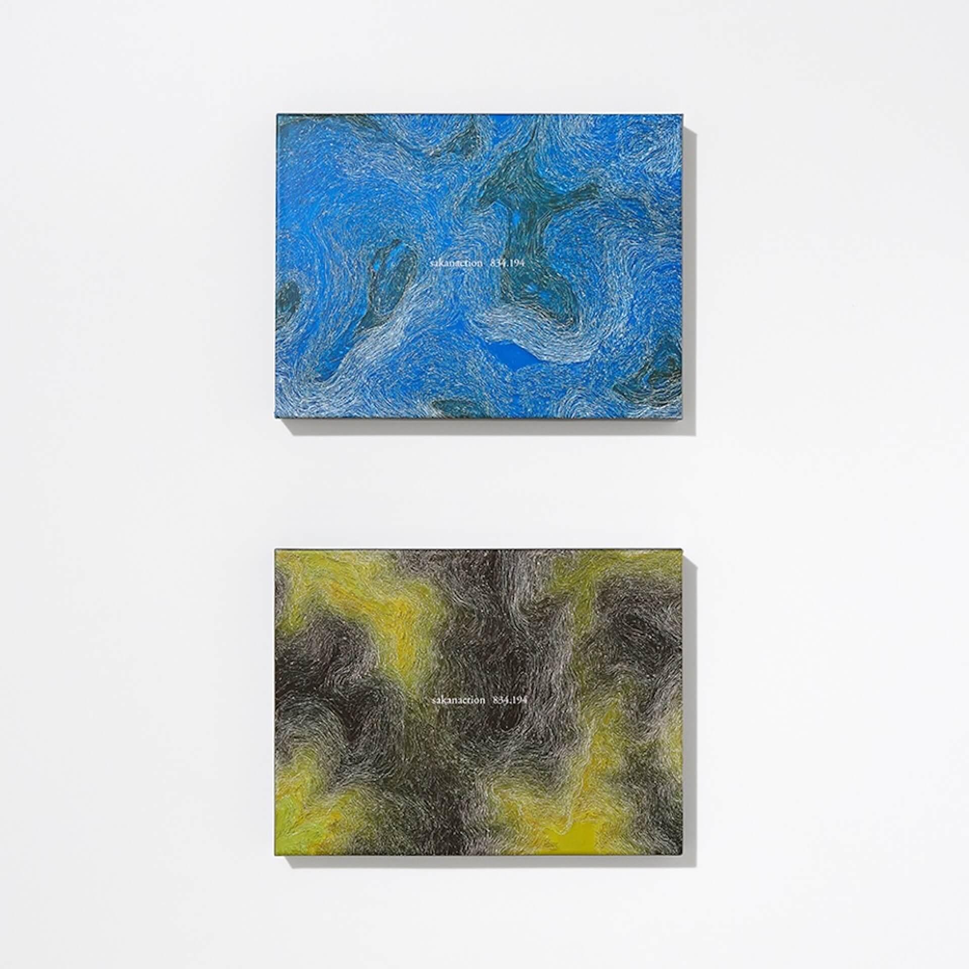 対話によって、積層されたイメージの中に創造の鉱脈を見出す。アーティスト・デュオ、Nerholが挑戦し続ける創作プロセスとは。