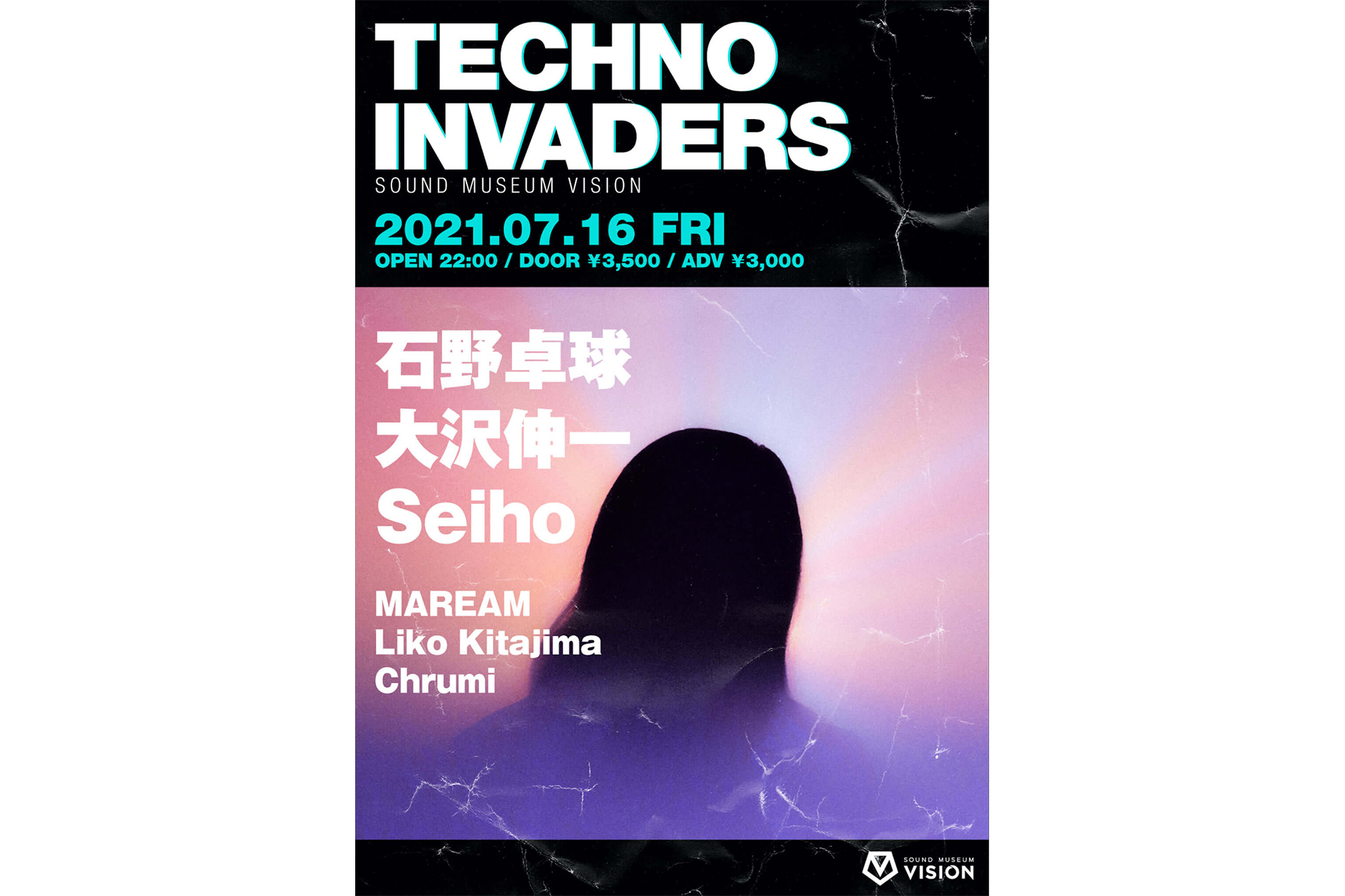 「TECHNO INVADERS」が待望の再開! 石野卓球、大沢伸一、Seihoらが参戦