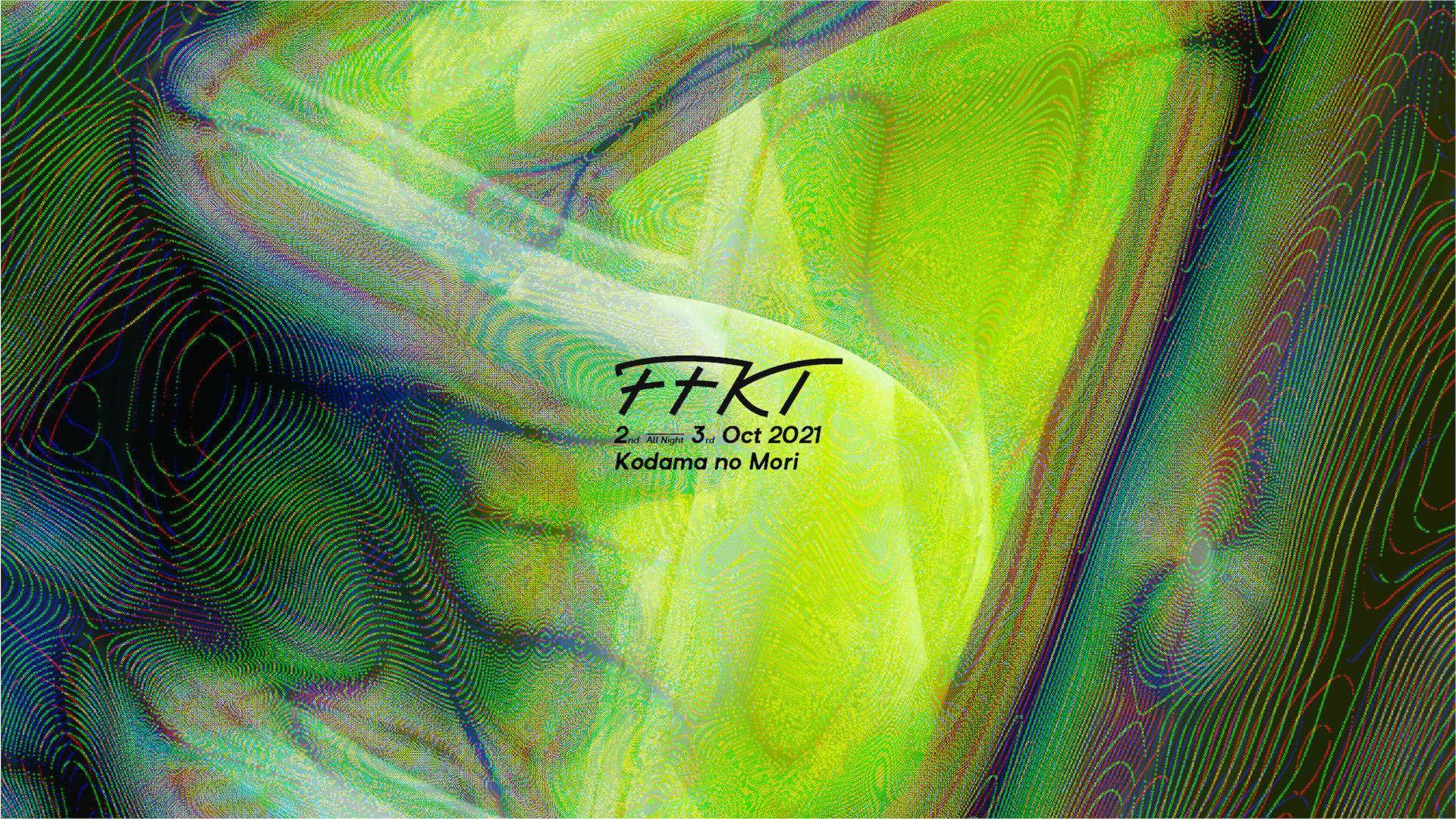 フジロックやSUPERSONIC、FFKT、結いのおとなど 2021年開催予定の国内音楽フェス6選
