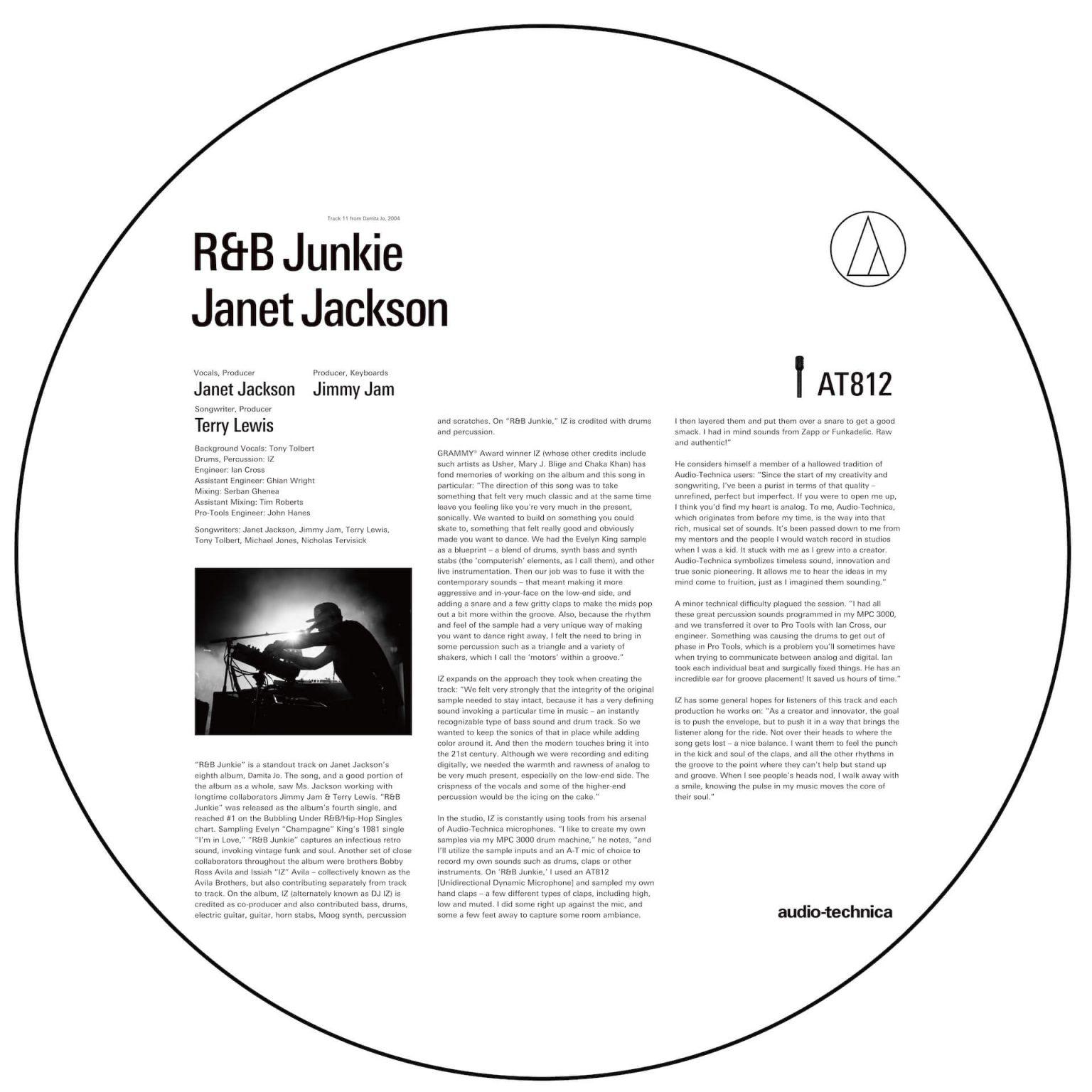 """世界で活躍するAT製品ジャネット・ジャクソン""""R&B Junkie""""編"""
