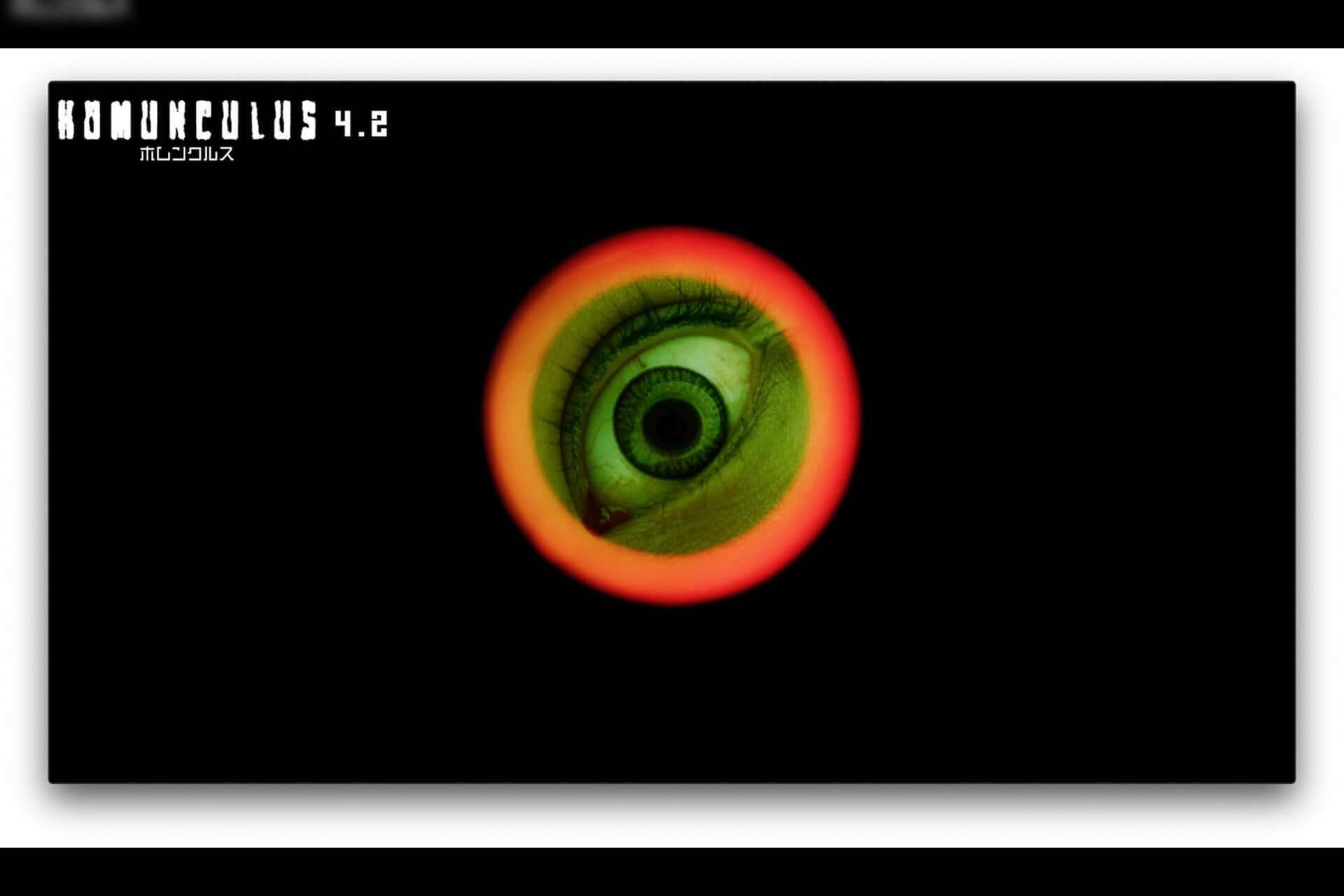"""綾野剛主演『ホムンクルス』冒頭映像が解禁。ミレニアム・パレードの""""Trepanation""""も収録"""