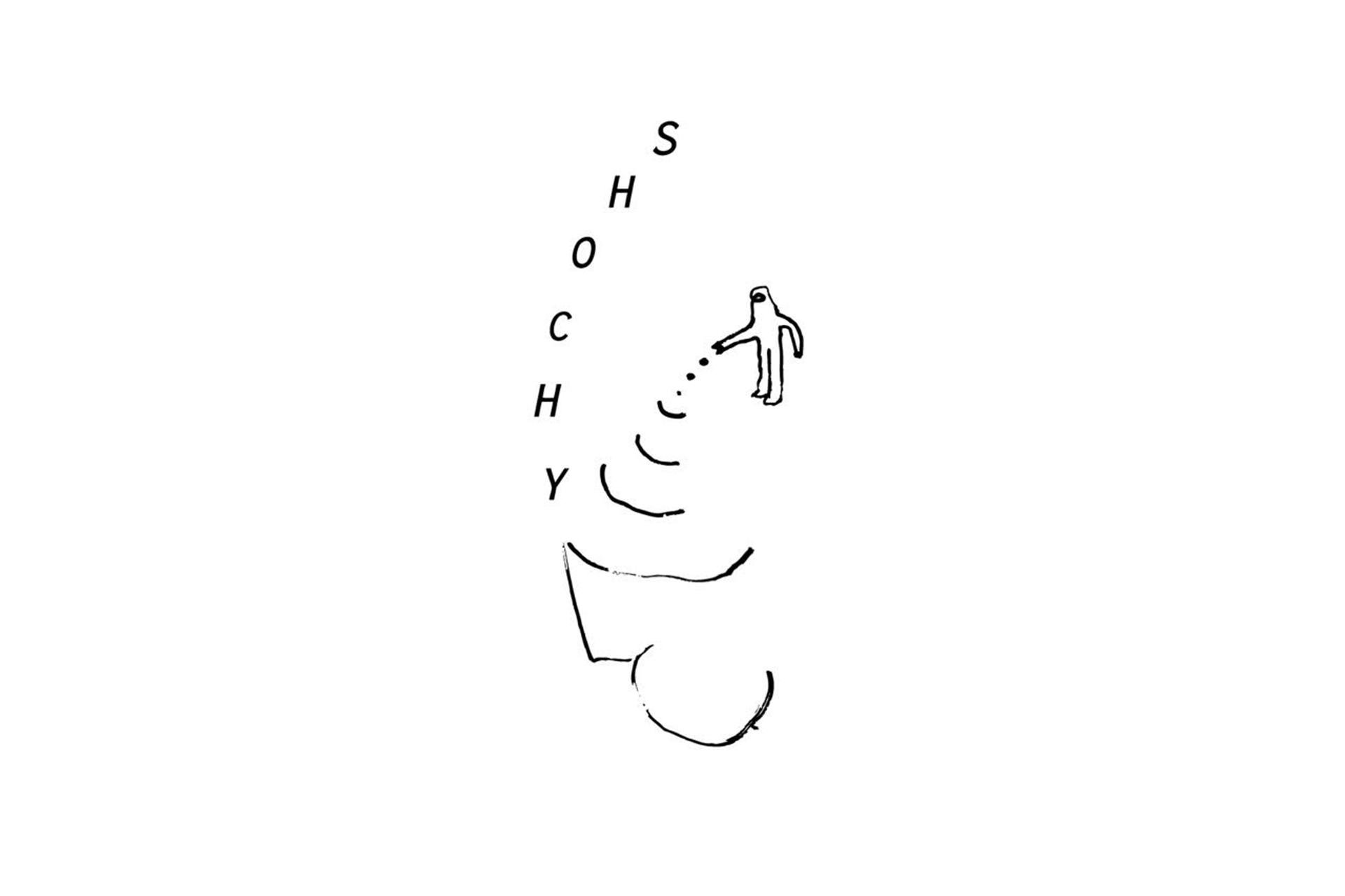ボアダムスから現在まで、果てしない表現の宇宙とコアとなる姿勢。YoshimiOのフラクタルな活動を追う。