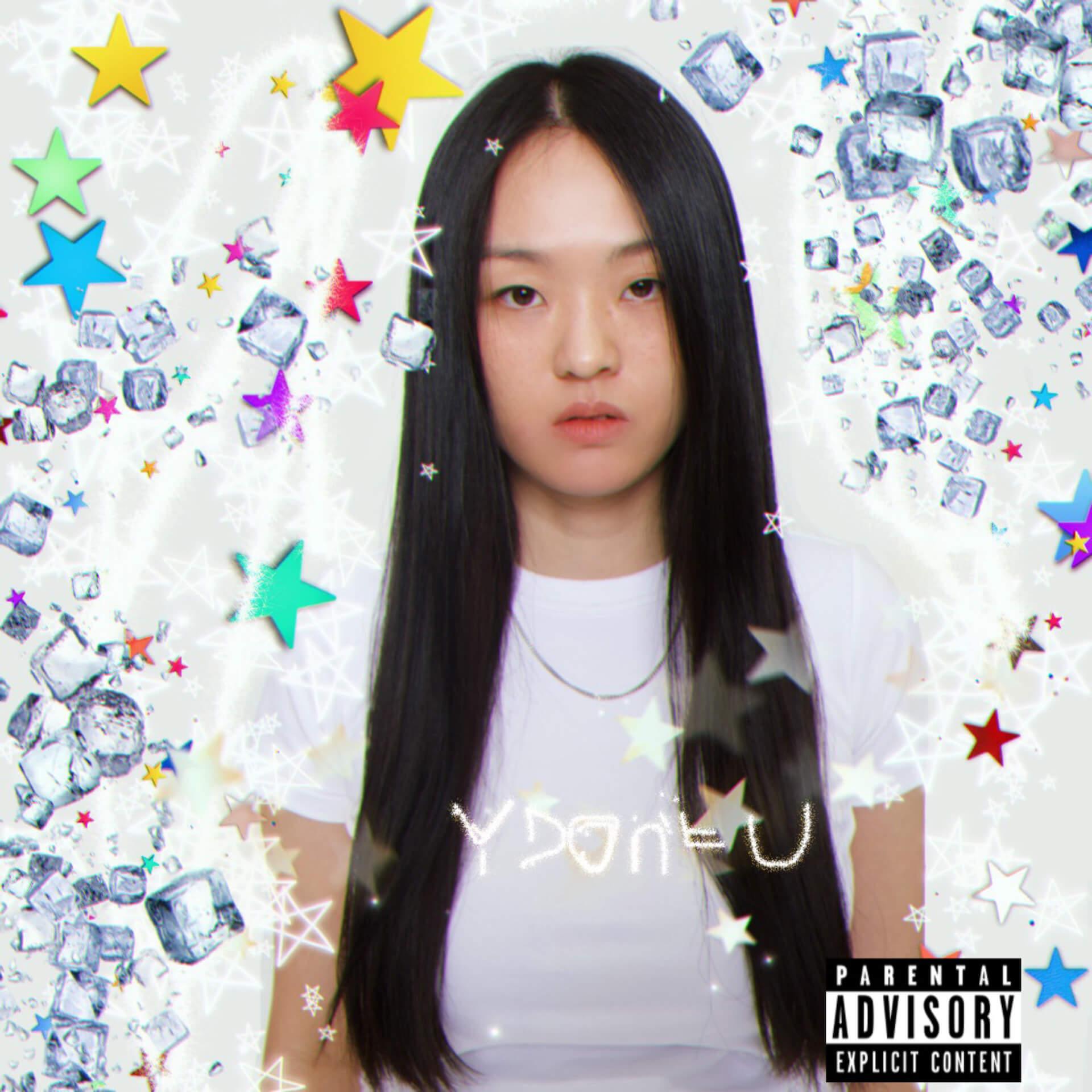 """新曲""""Y DON'T YOU (feat. Clams Casino & Take A Daytrip)""""をリリースしたPark Hye Jinの日本ツアー振替公演日程が決定"""