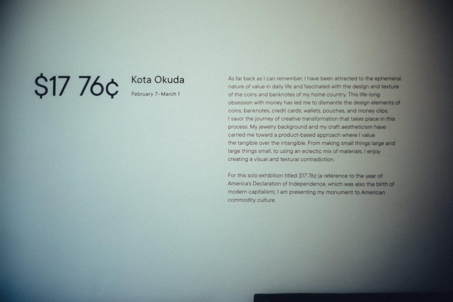 5_1720_AT_Okuda-1440x962 ジュエリーデザイナー「KOTA OKUDA」のNYC散策ルート。チェルシーの骨董市から、ハーレムのストリートで受けとる音と刺激