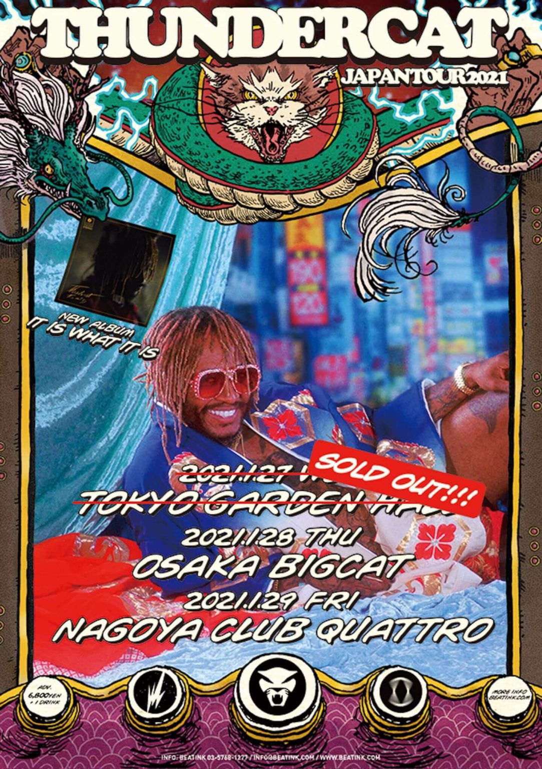 """music2000826_thundercat_4-1440x2043-1440x2043 サンダーキャットの大ヒットシングル、ドラゴンボール愛を込めた楽曲""""Dragonball Durag""""のリミックスバージョンが公開!"""