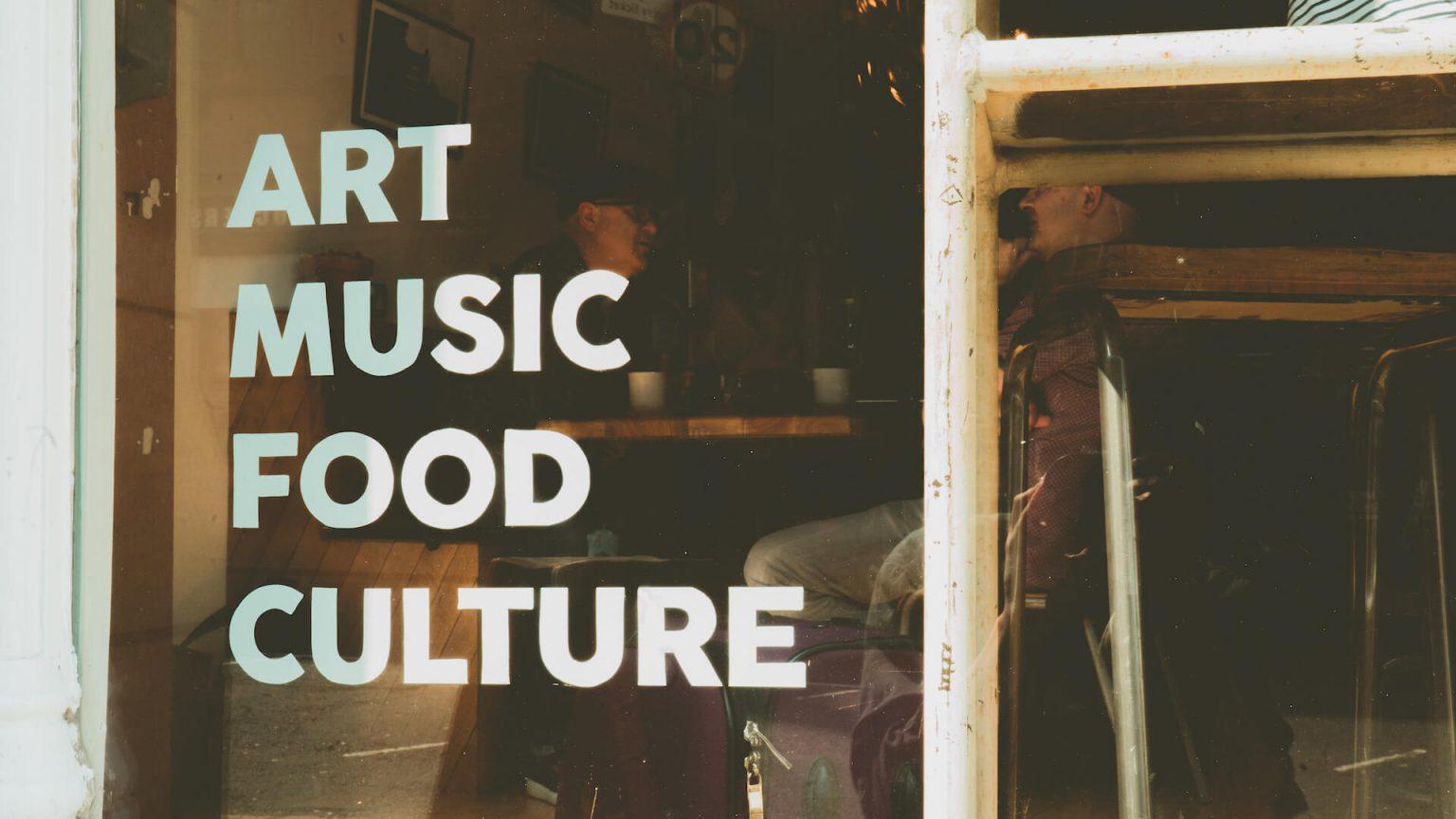 DSC09532-1440x810 Café Artum――バーミンガムのミュージックラバーズから親しまれるカフェ/レコードショップ