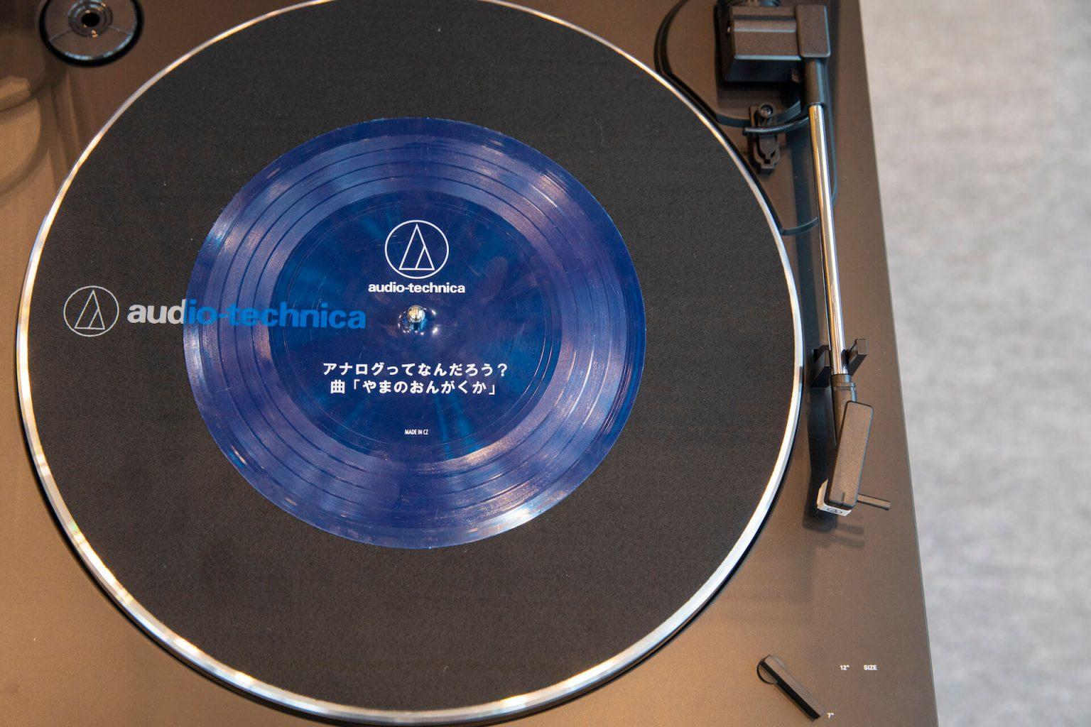 MG_1133-1440x960 アナログってなんだろう––デジタルネイティブ世代に伝えたいアナログ音楽の魅力